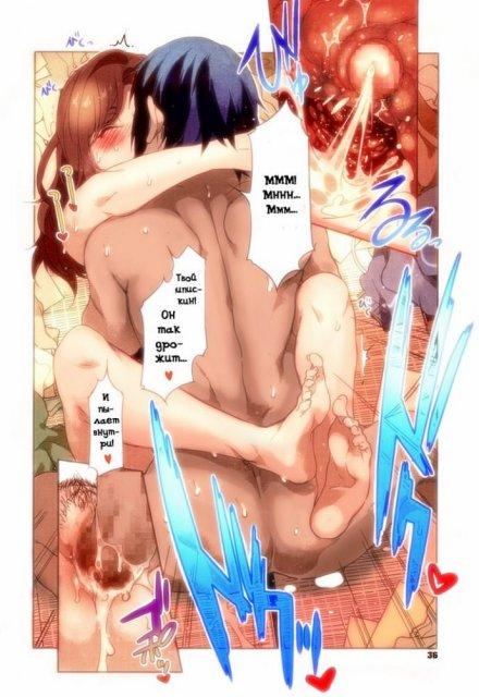Рыжая проститутка в манга ласкает пизду перед сексом