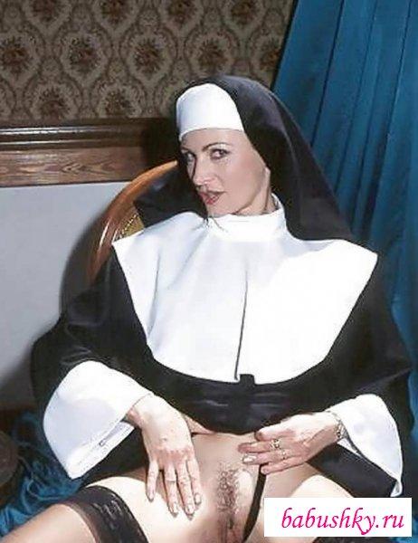 Порно фото пизда монашки 13204 фотография